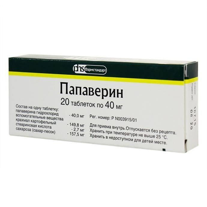 Свечи с папаверином при беременности: инструкция по применению, дозировка / mama66.ru