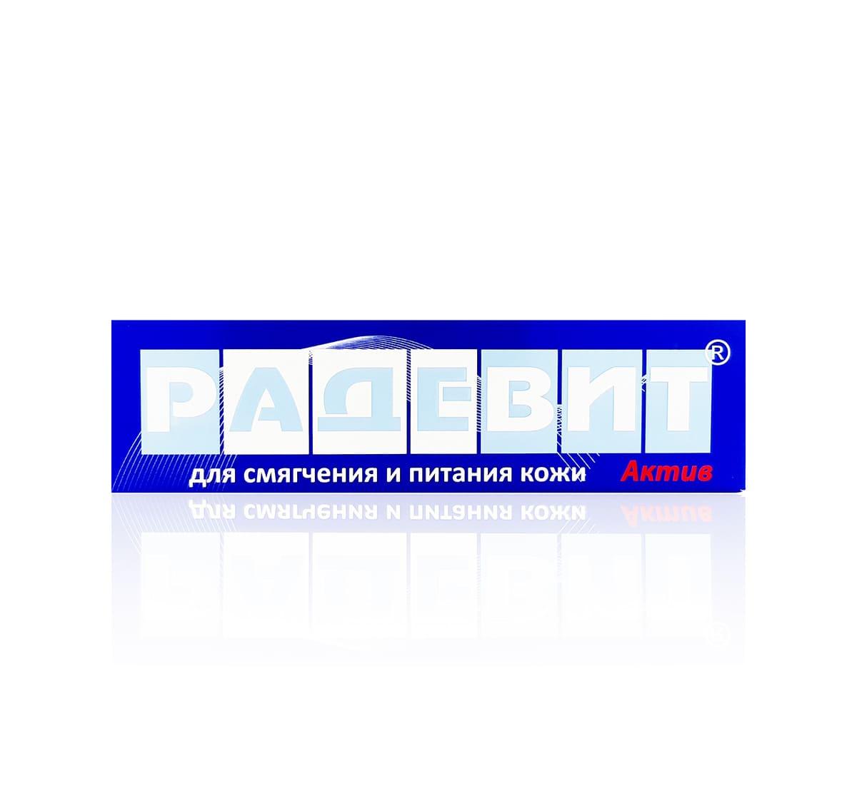 Линимент нафтадерм инструкция по применению, 35 г
