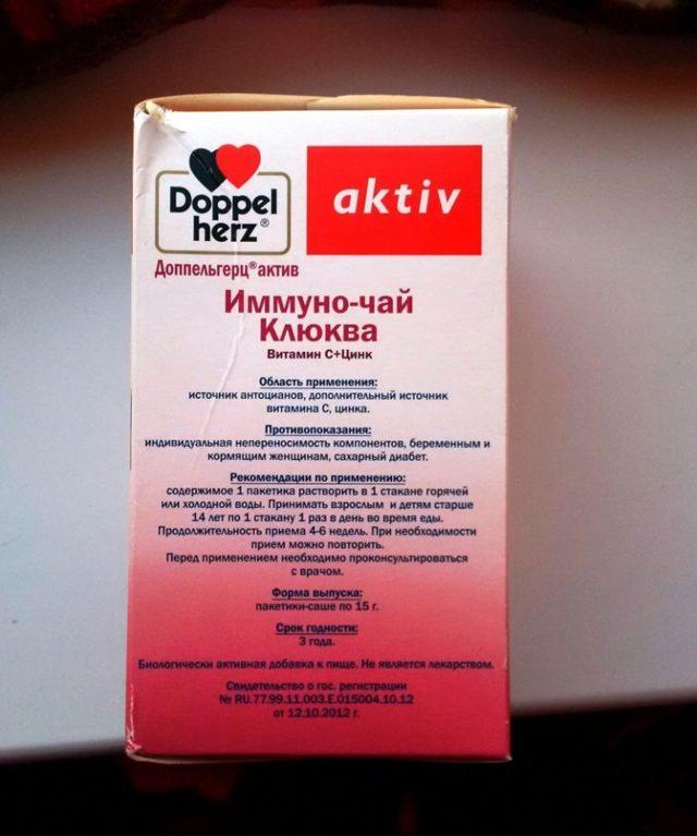 Лучшие препараты с цинком и витамином c