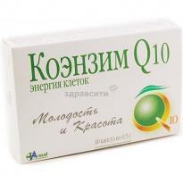 Как правильно использовать препарат коэнзим q10?