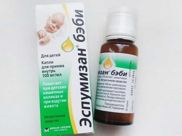 Эспумизан для новорожденных – важные правила применения