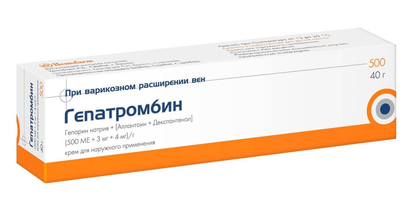 Гепатромбин г – инструкция по применению, цена, отзывы, мазь, аналоги