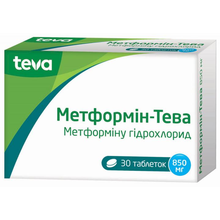 Как правильно использовать препарат метформин 500?