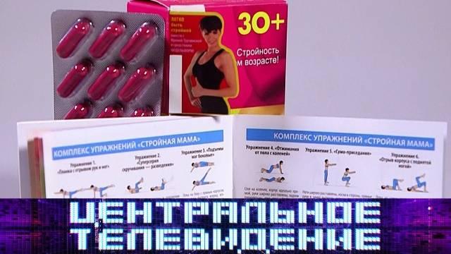 Диета людмилы гурченко. эффективные диеты на your-diet.ru. | здоровое питание, снижение веса, эффективные диеты
