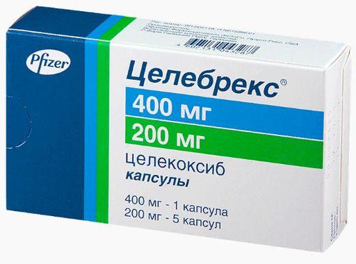 Целекоксиб: инструкция по применению, аналоги и отзывы, цены в аптеках россии
