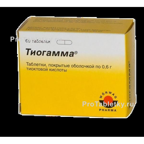 Препарат тиолепта 600: инструкция по применению