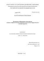 Липосаркома (мягких тканей): причины, признаки, диагностика, лечение
