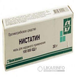 Нистатин (таблетки, мазь) — инструкция, цена, отзывы, аналоги