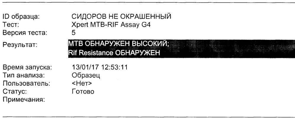 Приказ от 21 марта 2003 года n 109 о совершенствовании противотуберкулезных мероприятий в российской федерации (с изменениями на 29 октября 2009 года)