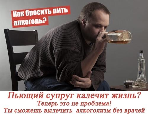 Применение препарата темпозил для борьбы с алкоголизмом