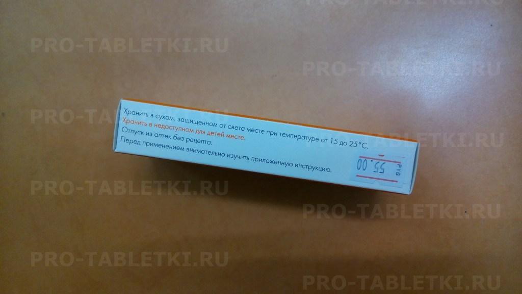 Таблетки 150 мг и 300 мг ранитидин: инструкция, цена и отзывы