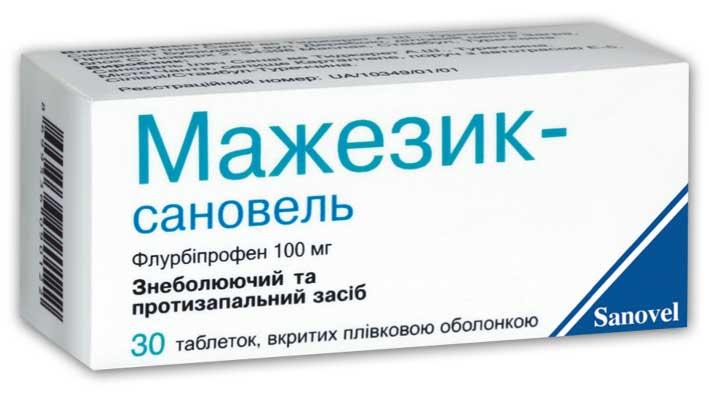 Состав «флурбипрофена», инструкция по применению, аналоги лекарства, показания, цена и отзывы