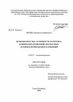 Целиакия или непереносимость глютена - запись пользователя юлия (id1754221) в сообществе питание новорожденного в категории пищевая аллергия - babyblog.ru
