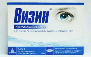 Глазные капли окуметил. окуметил глазные капли: инструкция по применению и для чего они нужны, цена, отзывы, аналоги условия отпуска из аптек