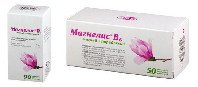 Магнелис b6: инструкция по применению и для чего он нужен, цена, отзывы, аналоги