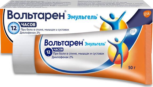 Вольтарен (таблетки, уколы, свечи, гель, эмульгель, пластырь, таблетки) - инструкция по применению, аналоги, отзывы, цена