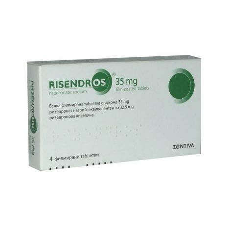 Ризендрос (ризендроновая кислота)