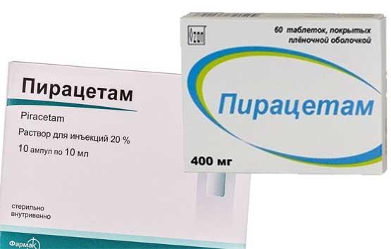 Пирацетам: больше вреда или пользы, применение, эффекты.