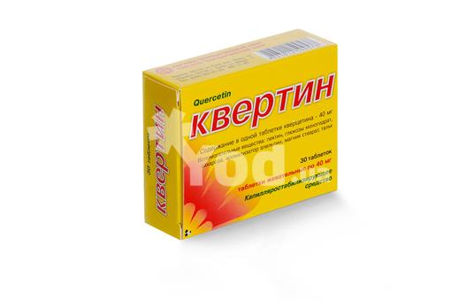 Корвитин – инструкция по применению, состав и основное назначение препарата