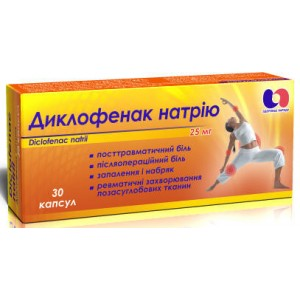 «диклофенак» (таблетки): цена, инструкция по применению, аналоги