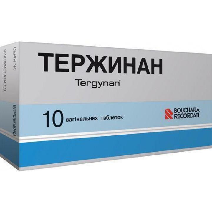 Аналоги вагинальных таблеток тержинан