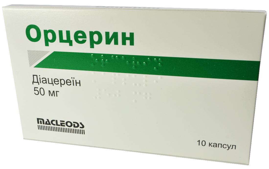 Диацереин – инструкция по применению препарата