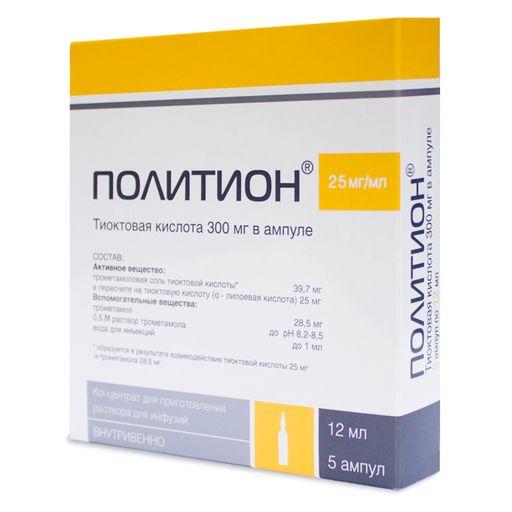 Как лечить диабет средством берлитион 300?