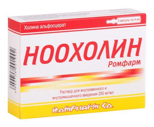 Аналог ноохолин ромфарм