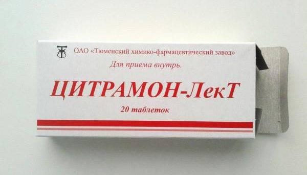 Цитрамон повышает или понижает давление - как принимать таблетки. применение цитрамона от давления