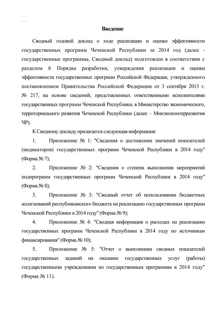 Министерство здравоохранения московской области mz.mosreg.ru