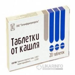 Как применять таблетки от кашля с термопсисом взрослым
