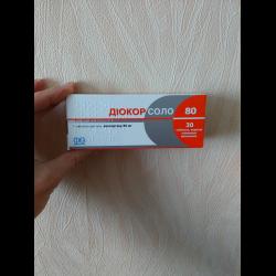 Диокор 160: инструкция к препарату, отзывы, аналоги. диокор соло 160: инструкция к препарату, отзывы