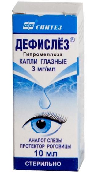 Систейн ультра: инструкция по применению, аналоги и отзывы, цены в аптеках россии