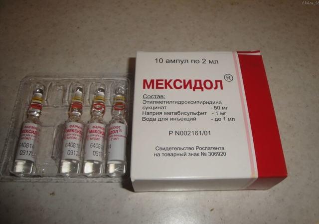 Сертофен таблетки инструкция по применению