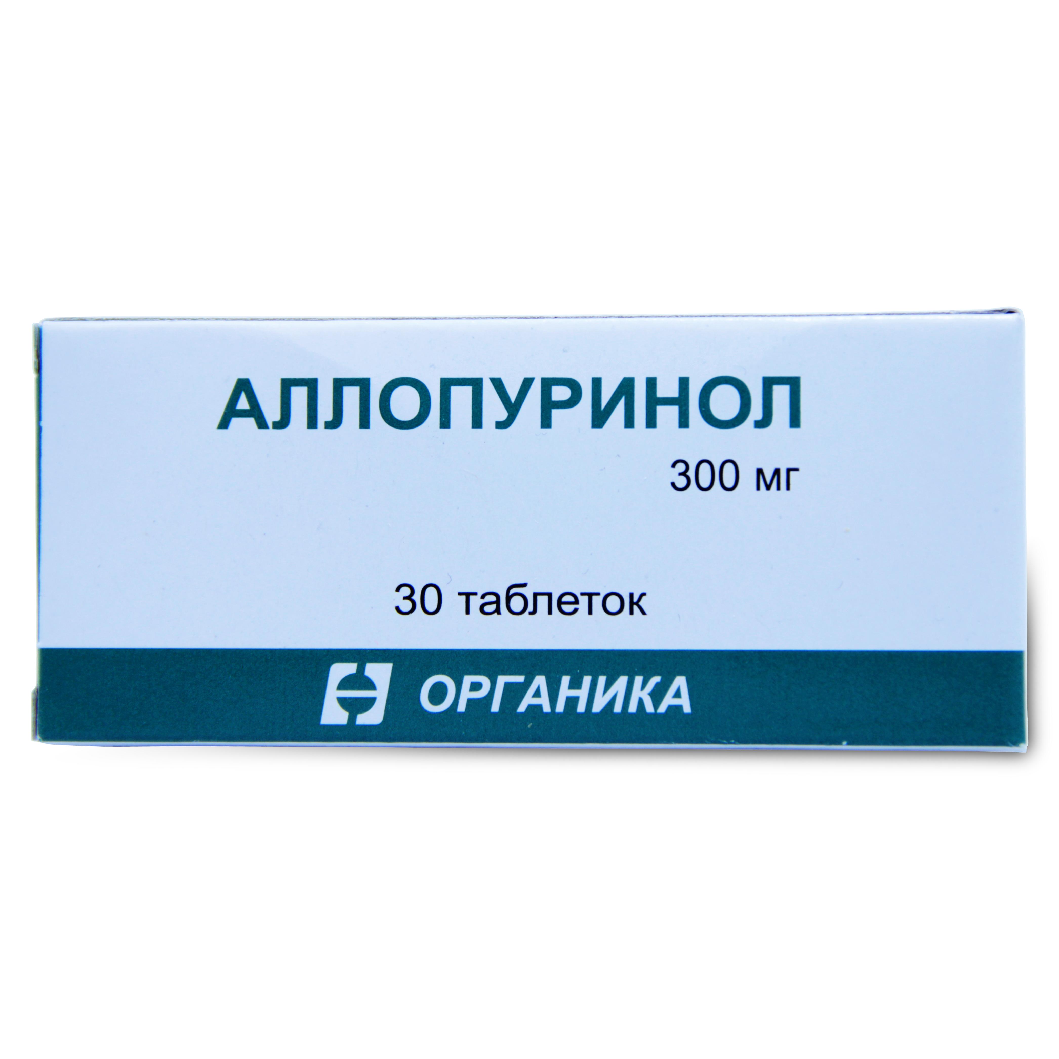 Гексализ: инструкция по применению, аналоги и отзывы, цены в аптеках россии