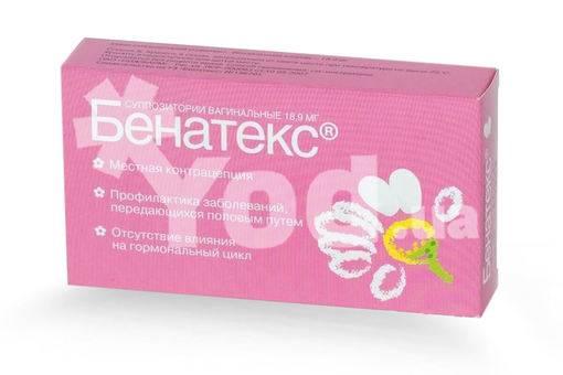 Свечи эротекс - свечи эротекс отзывы - стр. 1 - запись пользователя богдана (id1807769) в сообществе контрацепция в категории выбираем метод предохранения - babyblog.ru