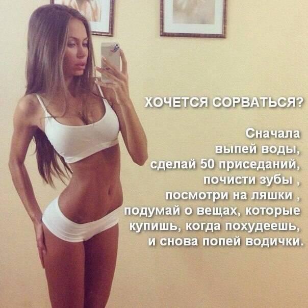 Диета джиллиан майклс. разные диеты на your-diet.ru. | здоровое питание, снижение веса, эффективные диеты