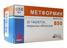Таблетки сиофор 500, 850 и 1000 мг: инструкция для похудения, цена и отзывы