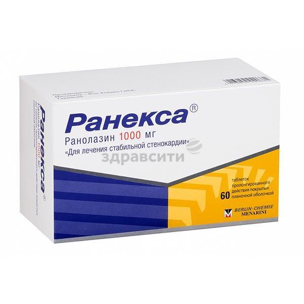 Аналоги таблеток ранекса
