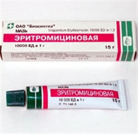 Эритромициновая мазь (глазная): инструкция по применению, от чего помогает, цена, аналоги