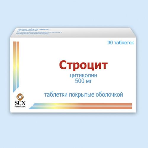 Цитиколин – названия препаратов, цены и инструкция по применению
