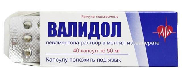 Беллоид