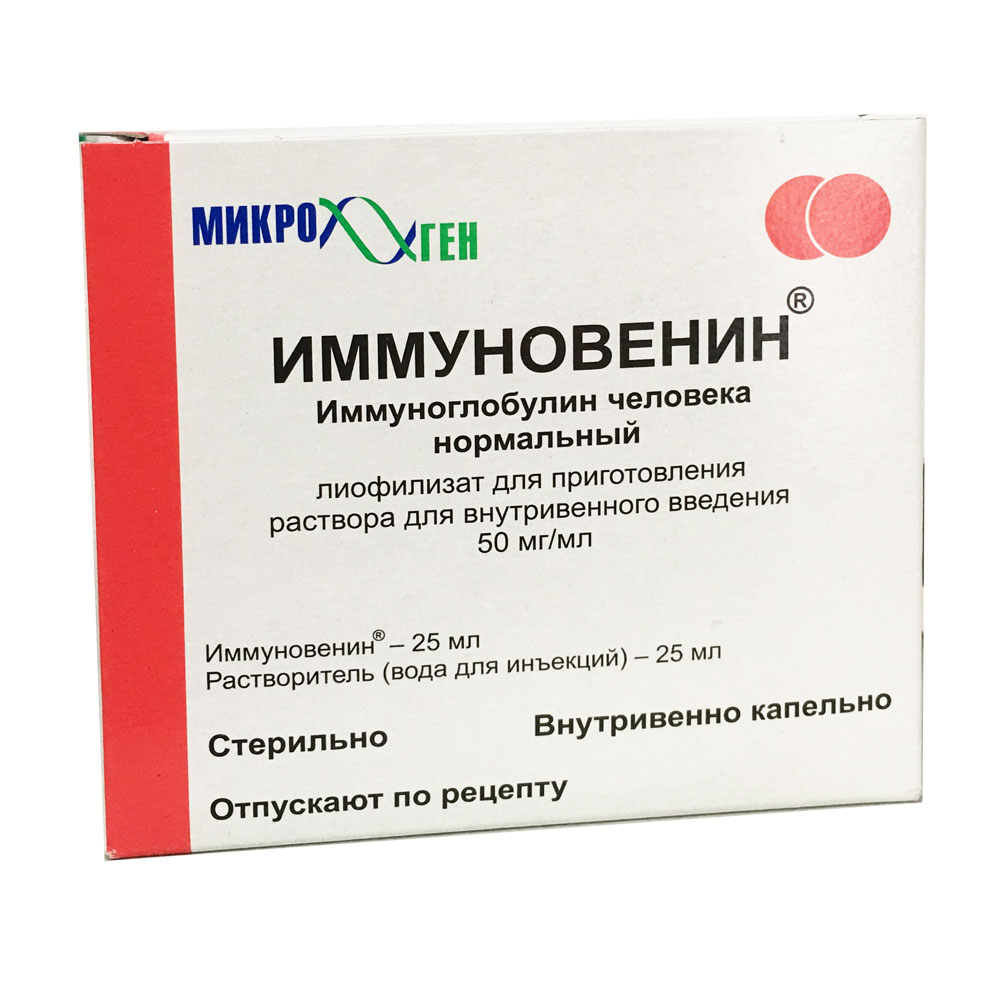 Коревой иммуноглобулин