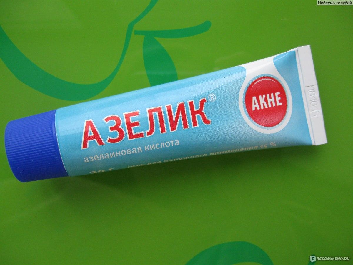 Азелаиновая кислота. препараты, инструкция по применению в косметологии