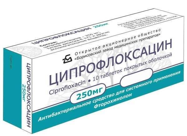 Применение антибиотиков для лечения пневмонии у взрослых