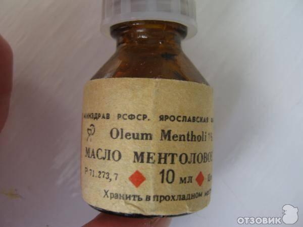 Ментоловое масло инструкция по применению, аналоги, противопоказания, состав и цены в аптеках. ментоловое масло: инструкция по применению