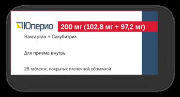 Сакубитрил инструкция по применению цена отзывы аналоги