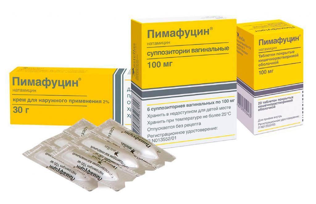 Эконазол – препарат против грибка: спектр действия и особенности
