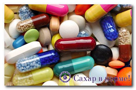 Препараты тиазолидиндионы — характеристики и особенности применения