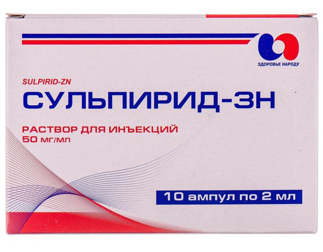 Сульпирид